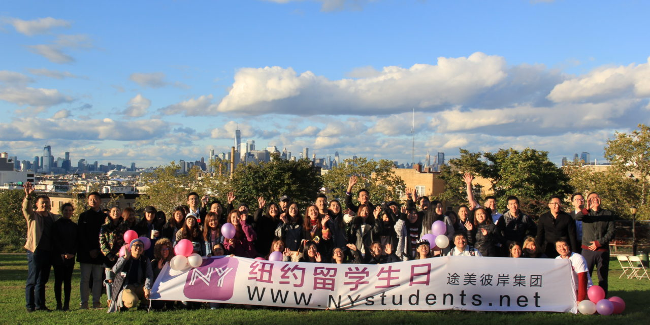 2018 New York International Students Day